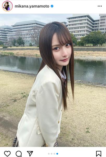 NMB48 山本望叶の制服姿が無敵すぎる!「似合いすぎやろ」「一目惚れしてしまう」と反響ぞくぞく