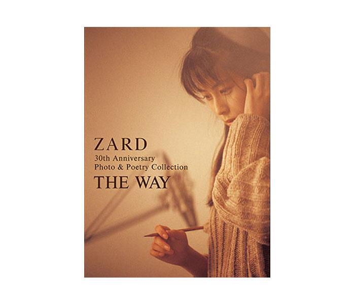 坂井泉水直筆、ZARDの未発表写真100点で構成された詞集が発売