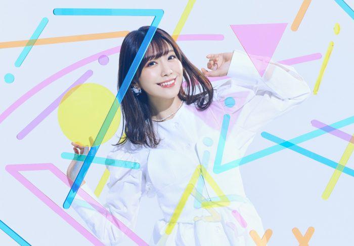 愛美、7/28に新曲『カザニア』リリース決定