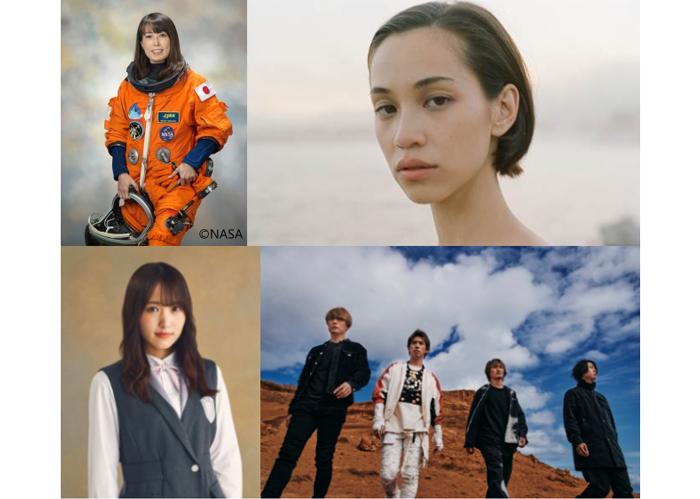 TOKYO FM/JFN38局『ディア・フレンズ』山崎直子、水原希子、櫻坂46・菅井友香、Taka(ONE OK ROCK)がゲストに登場!