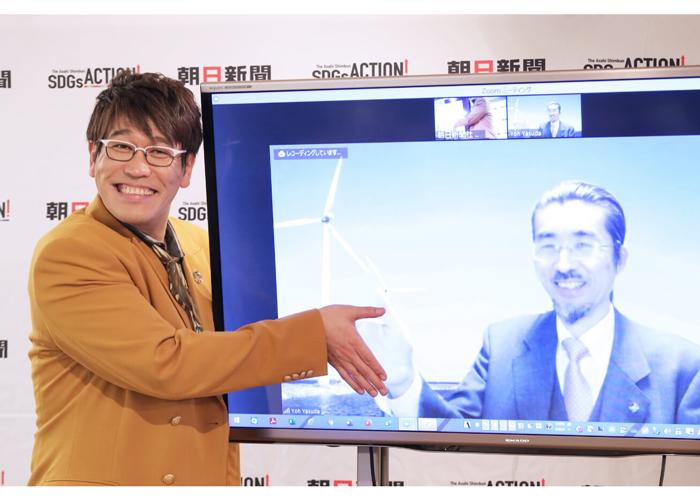 古坂大魔王と再生エネルギー研究の第一人者である安田陽特任教授とのオンライン対談が実施 ~朝日新聞SDGs ACTION!×avex portal共同企画~