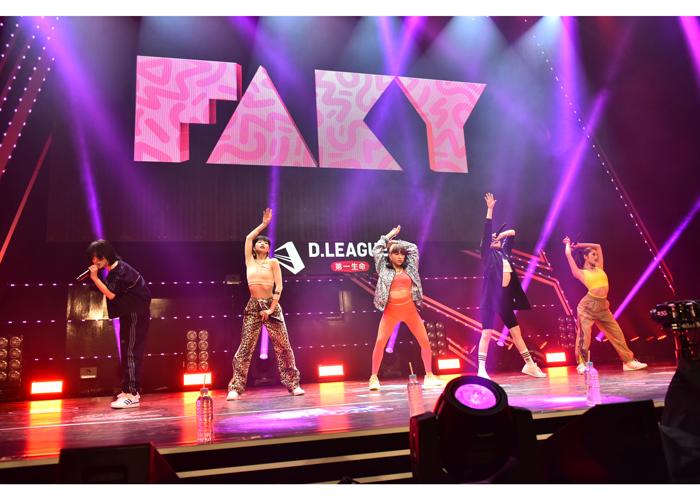 FAKY、世界初のプロダンスリーグ「D.LEAGUE」で生パフォーマンス!