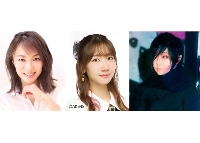 TOKYO FM ホリデースペシャル 『太田胃散 presents 内山理名のSweet Life』 AKB48・柏木由紀&声優・緒方恵美がゲストに登場!