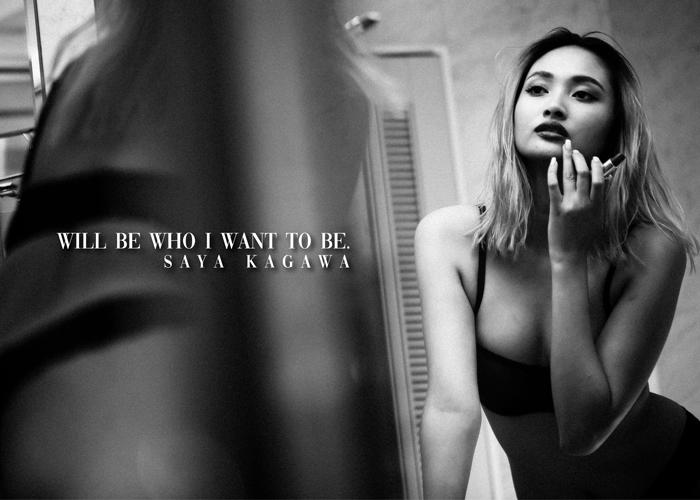 モデル・香川沙耶の初写真集「will be who I want to be」発売決定!!