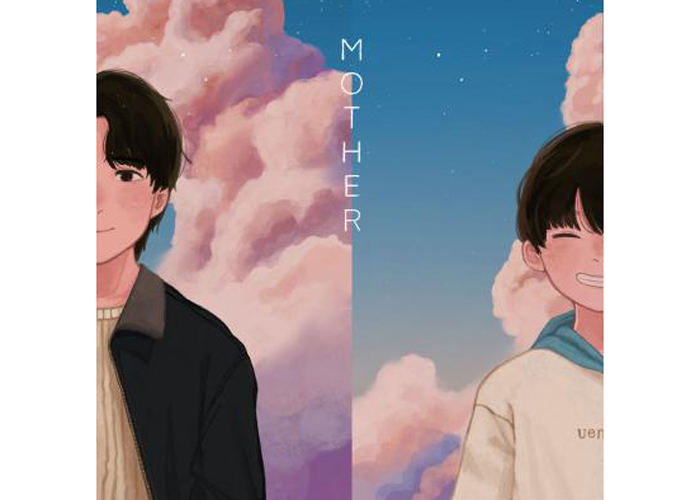 Z世代を惹きつけるシンガーソングライター上野大樹、5月9日(日)母の日に新曲「MOTHER」をリリース!