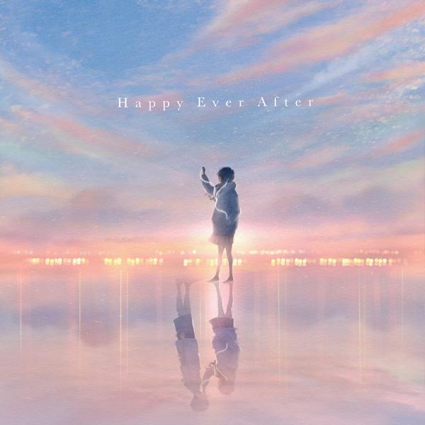 FAKY、「恋とオオカミ」で話題のTakiの想いを歌にのせた最新曲「HappyEverAfter」をサプライズリリース!