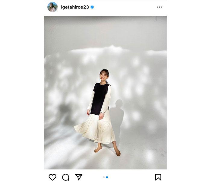 井桁弘恵、素足で撮影したナチュラルポートレート公開