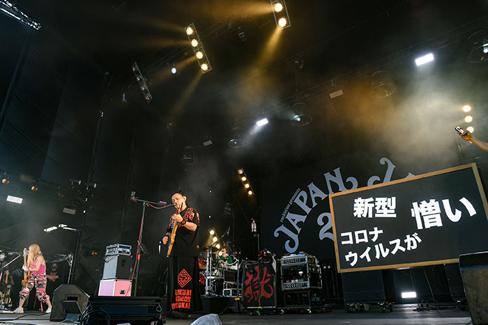 【ライブレポート】打首獄門同好会、久々のフェス出演にトリで怒涛の13曲をシャウト!<JAPAN JAM 2021>