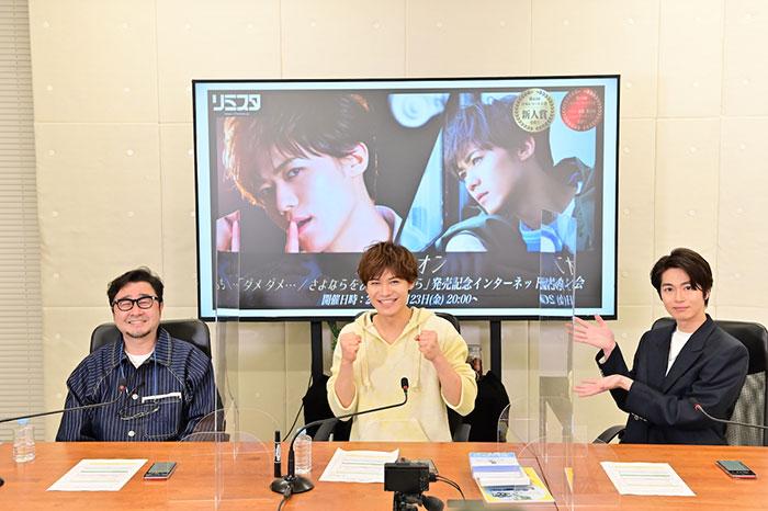 新浜レオン、本格演技に初挑戦!!新曲「さよならを決めたのなら」兼重淳監督制作MVが 大きな話題に...!!