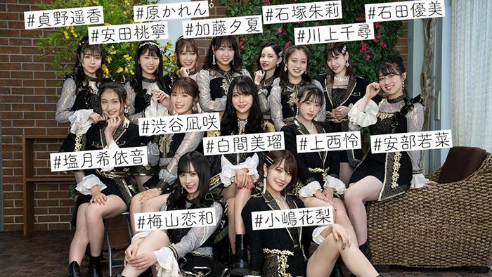 NMB48、6月16日(水) 25thシングルテレビ初披露!タイトルは『シダレヤナギ』