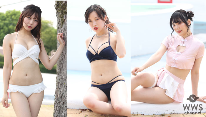 dela・藤本南、今田希、後藤ひなのがセクシーな水着姿で登場<近代麻雀水着祭2021>