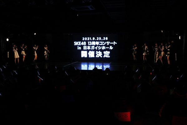 SKE48、夏のZeppツアーと9月に13周年コンサートの開催を発表!