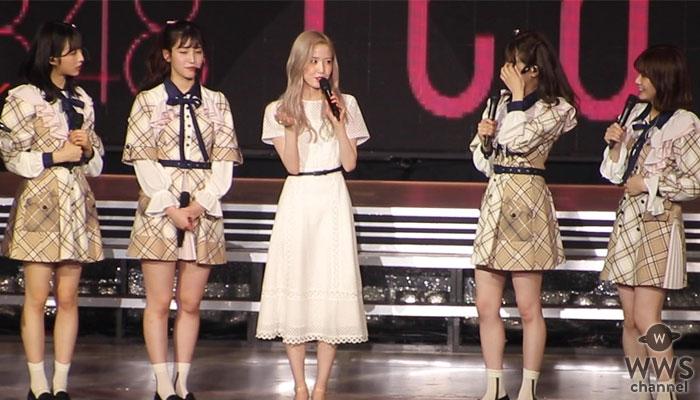 【動画】元IZ*ONE・本田仁美がAKB48 Team8ライブにサプライズ登場!
