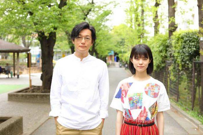 志⽥彩良と井浦新、思春期を迎えた娘と父の関係を繊細に表現 映画「かそけきサンカヨウ」公開日決定