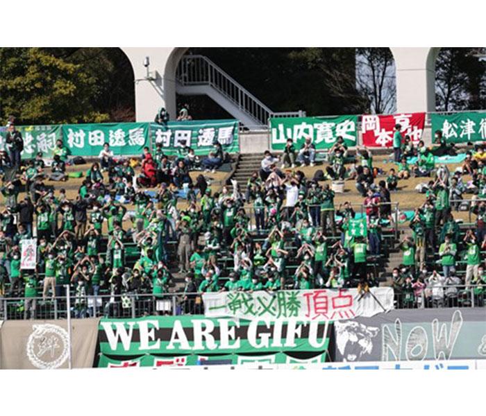 FC岐阜のホーム戦終了後に海洋ごみ問題啓発活動を実施