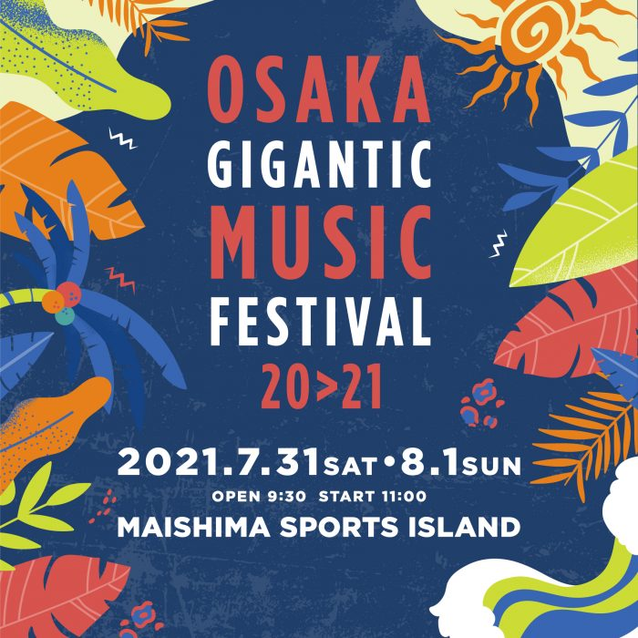 コロナナモレモモ、DISH//、04 Limited Sazabys、UNISON SQUARE GARDENの出演が決定!「OSAKA GIGANTIC MUSIC FESTIVAL 20>21」第2弾出演アーティスト発表
