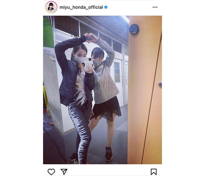 本田望結、本田真凜とハートを形作った自撮りショットを公開!