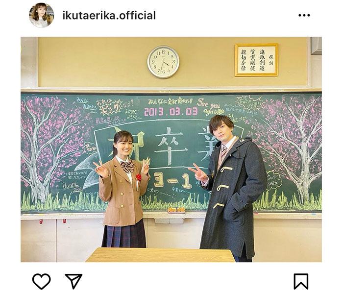 乃木坂46 生田絵梨花&新田真剣佑、「絵面が強すぎる」2ショットに反響!