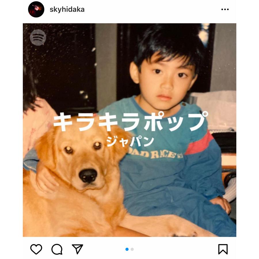 SKY-HIが幼少期の写真を公開!「子供の頃から綺麗すぎます」「ずっとかっこいい」