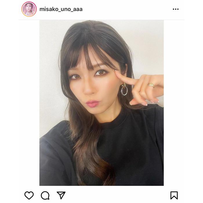 AAA 宇野実彩子がデビュー当時のギャルメイクを披露!「似合いすぎです」