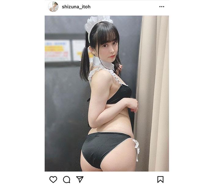 伊藤しずな、メイドビキニで魅せる桃尻ショットに歓喜の声!