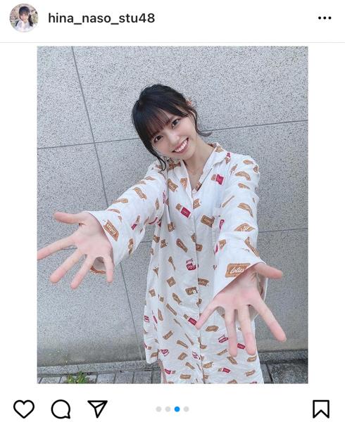 STU48 岩田陽菜、パジャマ姿で誘う笑顔があざと可愛い!