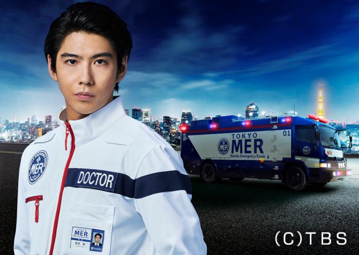 賀来賢人、鈴木亮平主演の日曜劇場『TOKYO MER~走る緊急救命室~』に出演決定!