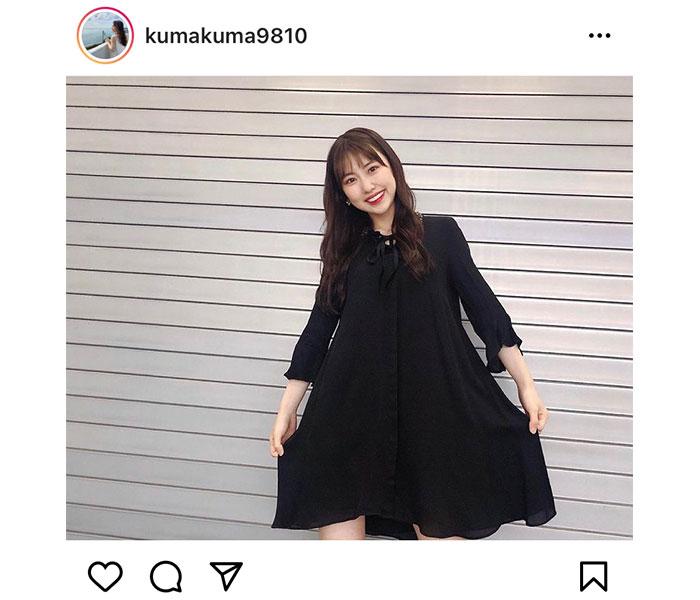 "SKE48 熊崎晴香、黒ワンピースコーデの""大人くまちゃん""が可愛すぎる!"