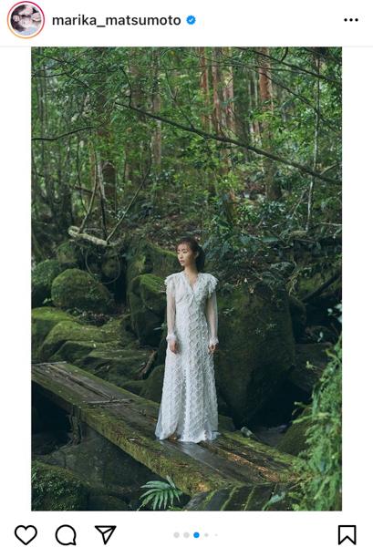 松本まりか、屋久島の大自然に囲まれた撮り下ろしグラビア<週刊プレイボーイ>