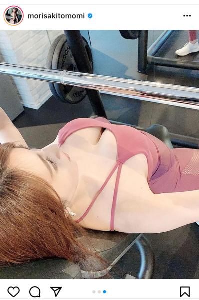 森咲智美、久しぶりのジムでトレーニングウェア姿を披露!