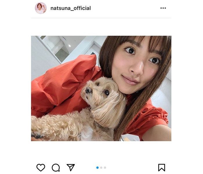 夏菜、愛犬との2ショットが微笑ましい