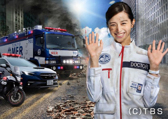 中条あやみ、研修医役で『TOKYO MER~走る緊急救命室~』で日曜劇場初出演