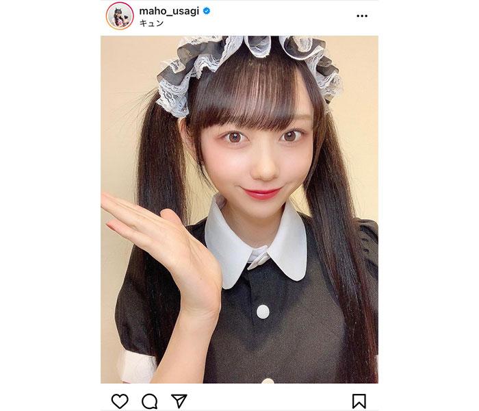 AKB48 大盛真歩、愛を込めたメイド衣装に「萌え萌えキュン」!