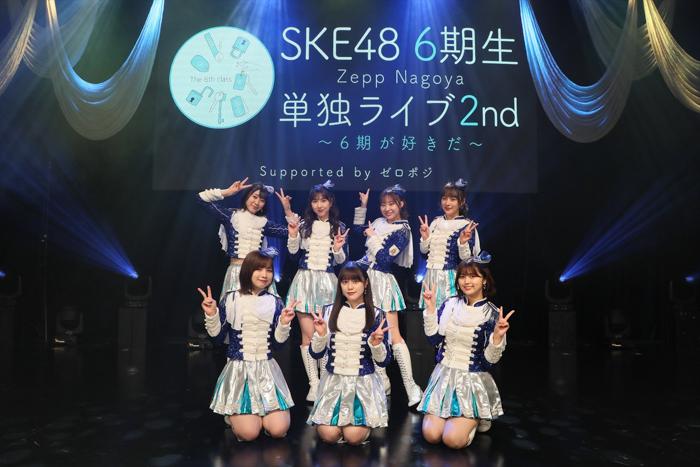 【ライブレポート】SKE48 6期生、単独ライブのパフォーマンスに込めた後輩たちへのエール