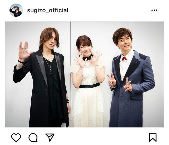 SUGIZOがヒャダイン、Juice=Juice 金澤朋子と3ショット公開