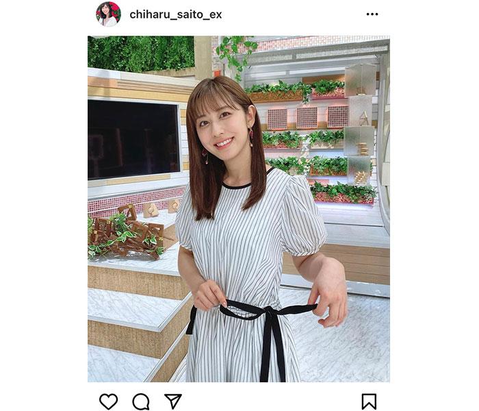 斎藤ちはるアナウンサー、無茶振りで「恋ダンス」を生披露!