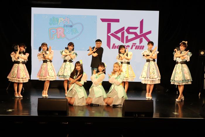 STU48「瀬戸内PR部隊」がTask have Funと対バン実施!次回公演ではラストアイドルと共演決定