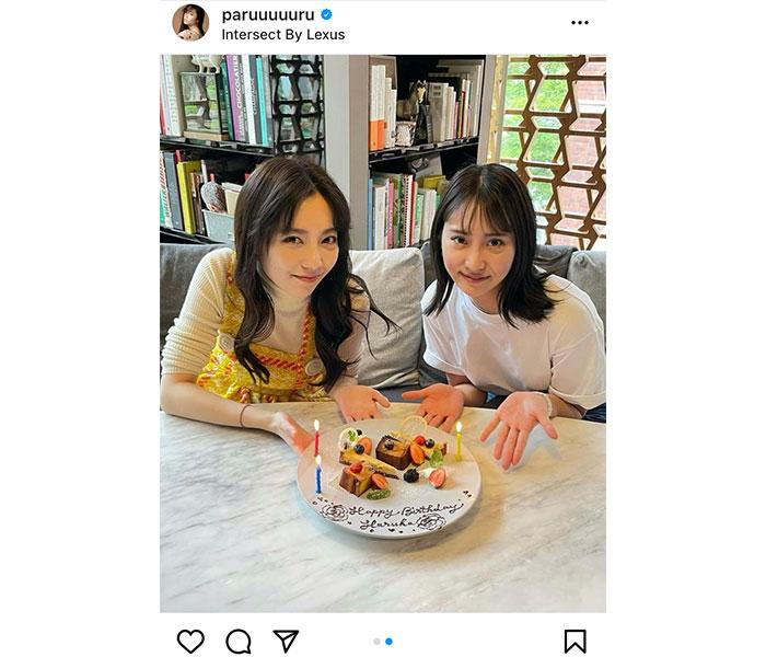 島崎遥香、永尾まりやとお互いの誕生日を祝福「友情っていいなぁ」