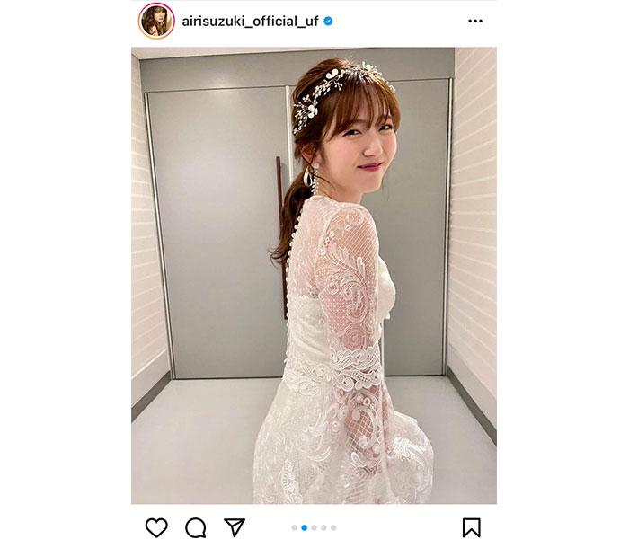 鈴木愛理、ジャスミンを意識した純白ドレス衣装を披露「すっごく綺麗」「素敵すぎる」