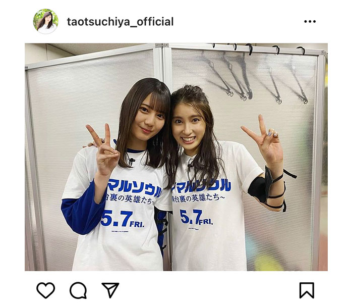 土屋太鳳、日向坂46 小坂菜緒と豪華な2ショット公開にファン歓喜!