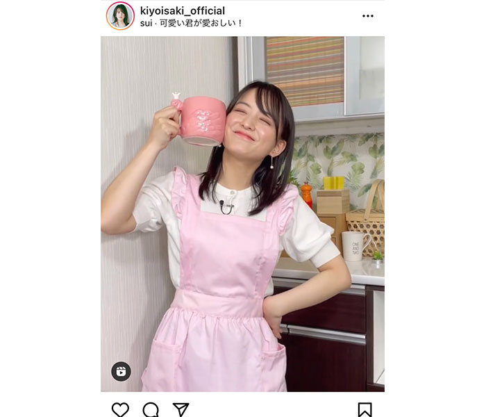 """清井咲希がエプロン姿で""""ゆらゆら""""動く動画が可愛すぎる!「世界一嫁にしたいアイドル」"""
