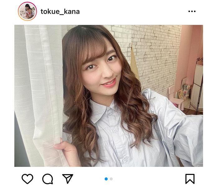 徳江かな、巻き髪ヘアスタイルで微笑む自撮りショット公開!