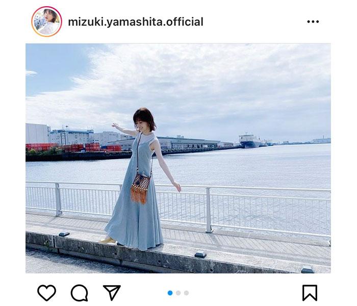 乃木坂46 山下美月、爽やかな夏コーデでデート気分!