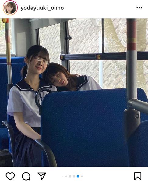 乃木坂46 与田祐希、筒井あやめと仲睦まじい『ざぶんざざぶん』2ショット公開