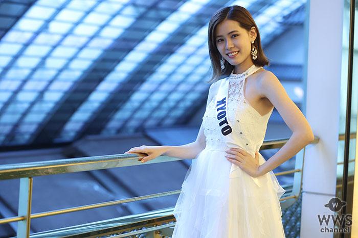 <ミスユニバーシティ京都代表>同志社大学・大谷智香さんが美しすぎる白ドレスで登場!「憧れは菜々緒さんです。」