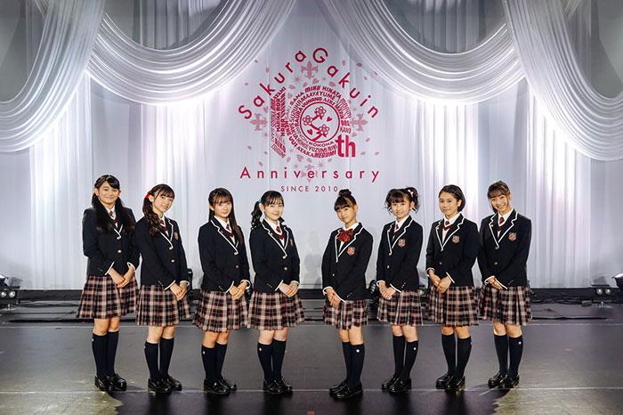 さくら学院、6月5日に配信ライブ「10th Anniversary さくら学院☆2020~The Days~」を開催。