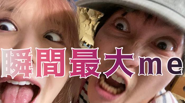 大森靖子、「瞬間最大me feat. の子(神聖かまってちゃん)」のMusic Videoを公開!