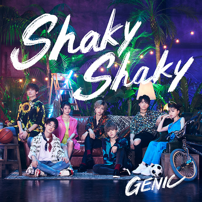 GENIC、新曲「Shaky Shaky」が6月30日(水)に配信決定&ジャケット写真を公開!