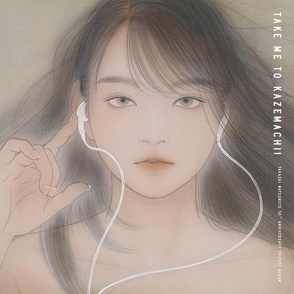 吉岡聖恵、約3年ぶりのソロ楽曲として「夏色のおもいで」(チューリップカヴァー)の単曲配信リリースが決定!