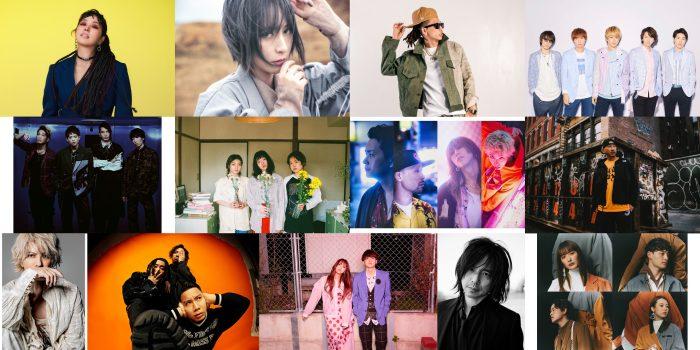 関ジャニ∞、藍井エイル、HYDEら豪華11組がノンストップライブで盛り上げる!<CDTVライブ!ライブ!>